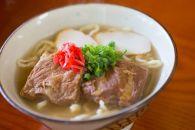 【絶品】沖縄そば老舗店「そば処きくや」軟骨・三枚肉そばセット(5食)