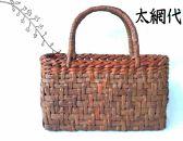 【限定1品!】山葡萄手提げカゴの網代編み(太網代)
