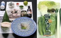 FI20-62【着指定可】本場関門とらふぐ刺身・鍋・野菜セット※白子付(2~3人前)
