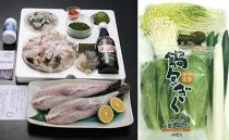 FI21-64【着指定可】本場関門とらふぐ鍋・野菜セット(5~6人前)
