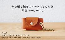 かさ張る鍵をスマートにまとめる革製キーケースDURAMスマートキーケース7005:Green