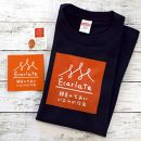 EcarlateオリジナルTシャツ(紺・Mサイズ)、ステッカー、ピンバッチセット