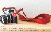 しなやかな革のカメラストラップSUAVE12007:Brown