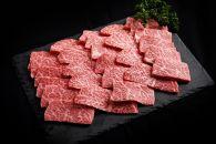 熊野牛クラシタ焼肉500グラム(冷凍)