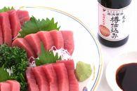 【串本町×湯浅町】養殖本鮪赤身トロ500gと湯浅醤油200mlのセット