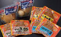 YM005 室戸のこだわりおでんと素材天ぷら3種の常温商品セット
