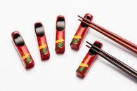 【伝統工芸品の老舗 琉球漆器】ハイビスカス柄「箸置き」(赤色)