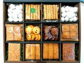 hikarinocafe 手作りクッキー箱ギフト(7種類20袋入り)