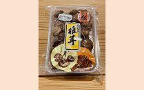 【ご家庭用】品質・生産量ともに日本一!日本産原木育ち!大分県産どんこ乾しいたけ S