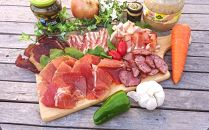 世界が認めた「ブラウエンベルグ」おつまみ生ハム食べ比べセット
