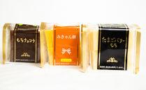 愛媛県産もち米100%手作りお餅スイーツAセット