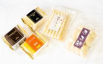 愛媛県産もち米100%手作り満足お餅スイーツAセット