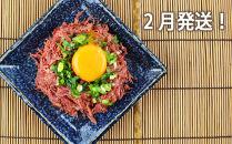 2月発送!北海道<食創・シマチク>粗挽き和牛の高級コンビーフたっぷりセット