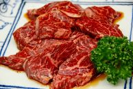 ハラミたれ漬け300g、国産牛100%!【牛壱】ハンバーグ4個