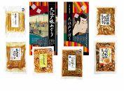 国産お漬け物 日本の味詰め合わせ8種