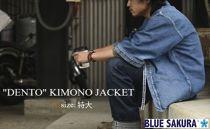 CK03【特大サイズ】「DENTO」KIMONOJACKET