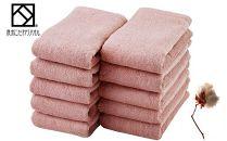 泉州こだわりタオル つやめき 超長綿フェイスタオル10枚セット(カラー:さくら)(YSK-F10SA)