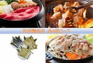 【定期便_12月限定!】月1回「田村精肉店」全4回コース(2020年1月発送開始)