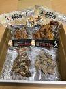 大和肉鶏と阿波尾鶏の骨抜き手羽唐と鶏ハラミ・セセリ炭火焼き食べ比べセット