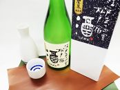 【ポイント交換専用】清酒・聖泉純米松戸宿