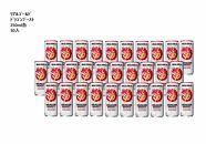 リアルゴールドドラゴンブースト250ml缶