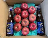 【しぼりたて新酒&りんごセット】純米吟醸酒2本+葉とらずふじ約3kg