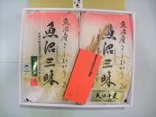 魚沼米味くらべ(天日干米・特別栽培米)