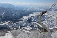 【六日町八海山スキー場】ロープウェー・リフト共通一日券(大人2名様)