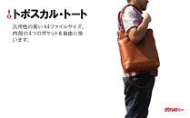 【ブラック】本革トートバッグ・縦型A4ファイル用【長】鎌倉でハンドメイドSTRUO