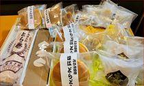 【ギフト用】【南島原深江3代目】吉田菓子店の「昔懐かし和菓子」セット
