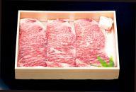 【地元ブランド】熊野牛サーロインステーキ200g×3