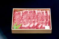 【地元ブランド】熊野牛ロースすき焼き・しゃぶしゃぶ用500g