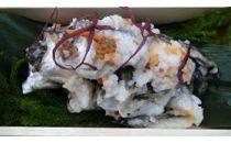 はたはた寿司 子持ち寿司(一匹サイズ)500g