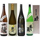 C135-NT燗酒コンテスト金賞セット