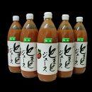 トマトジュース<無塩>1L×6本入(北海道旭川産トマト使用)