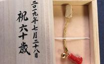 KN024 室戸市産 血赤珊瑚特大枝の根付ストラップ 桐箱入り