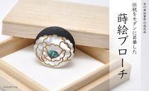 牡丹蒔絵白蝶貝ブローチ(30mm丸)