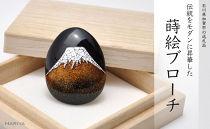 富士山蒔絵塗ブローチ
