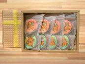 卵不使用[古都華いちごクッキー]とグルテンフリー[玄米きな粉クッキー]計8袋セット