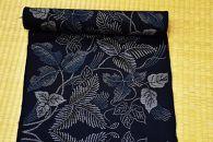【本場奄美大島紬】美しく着やすい一品「7マルキ色入」