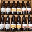 曽爾高原ビール12本セット