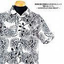 琉球紅型の型紙デザインから生まれた「語れるシャツ」【WHITE】L