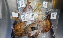 瀬戸内天然真鯛食べ比べセット