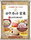 【和歌山工場製造】金芽ロウカット玄米(無洗米)4kg(2kg×2袋)