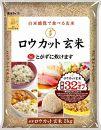 【和歌山工場製造】金芽ロウカット玄米(無洗米)6kg(2kg×3袋)