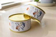 ★品切れ★おせち代わりに食べたい「サバ缶」第1位 銚子極上鯖うめぇもん水煮