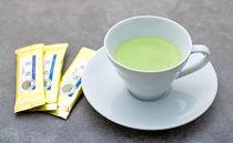 手摘み宇治抹茶の飲み比べセット(ハス柄クリア)