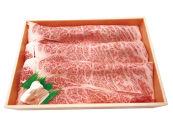 熊野牛鉄板焼き用300g