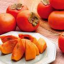 【2020年11月上旬以降出荷】和歌山県産富有柿〈贈答用/赤秀〉4kg
