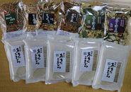 秋田市産あきたこまち(300g×10袋)乾燥野菜、混ぜご飯セット